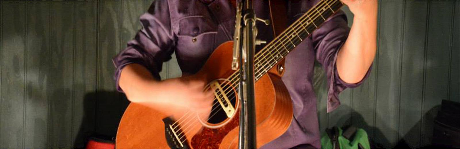slider-guitar-1600×540